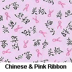 Chinese & Pink Ribbon